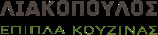 LIAKOPOULOS Λογότυπο